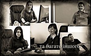 Ukrainisches Team der insign gmbh, Auszug